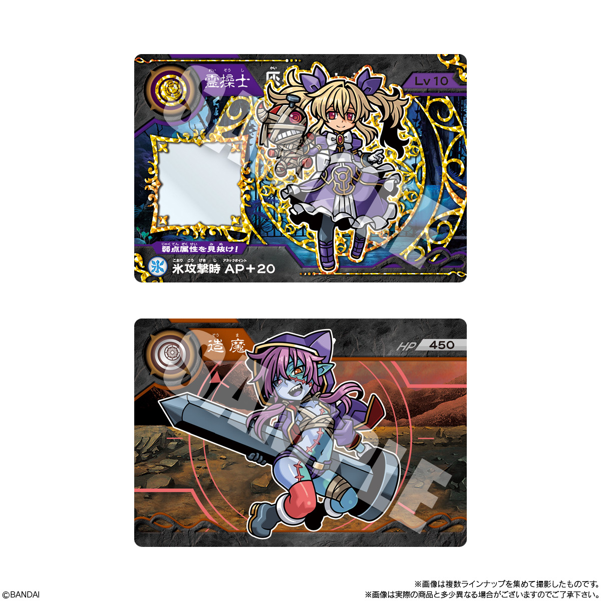 【食玩】『超獣戯牙ガオロードチョコ 第3弾』20個入りBOX-002