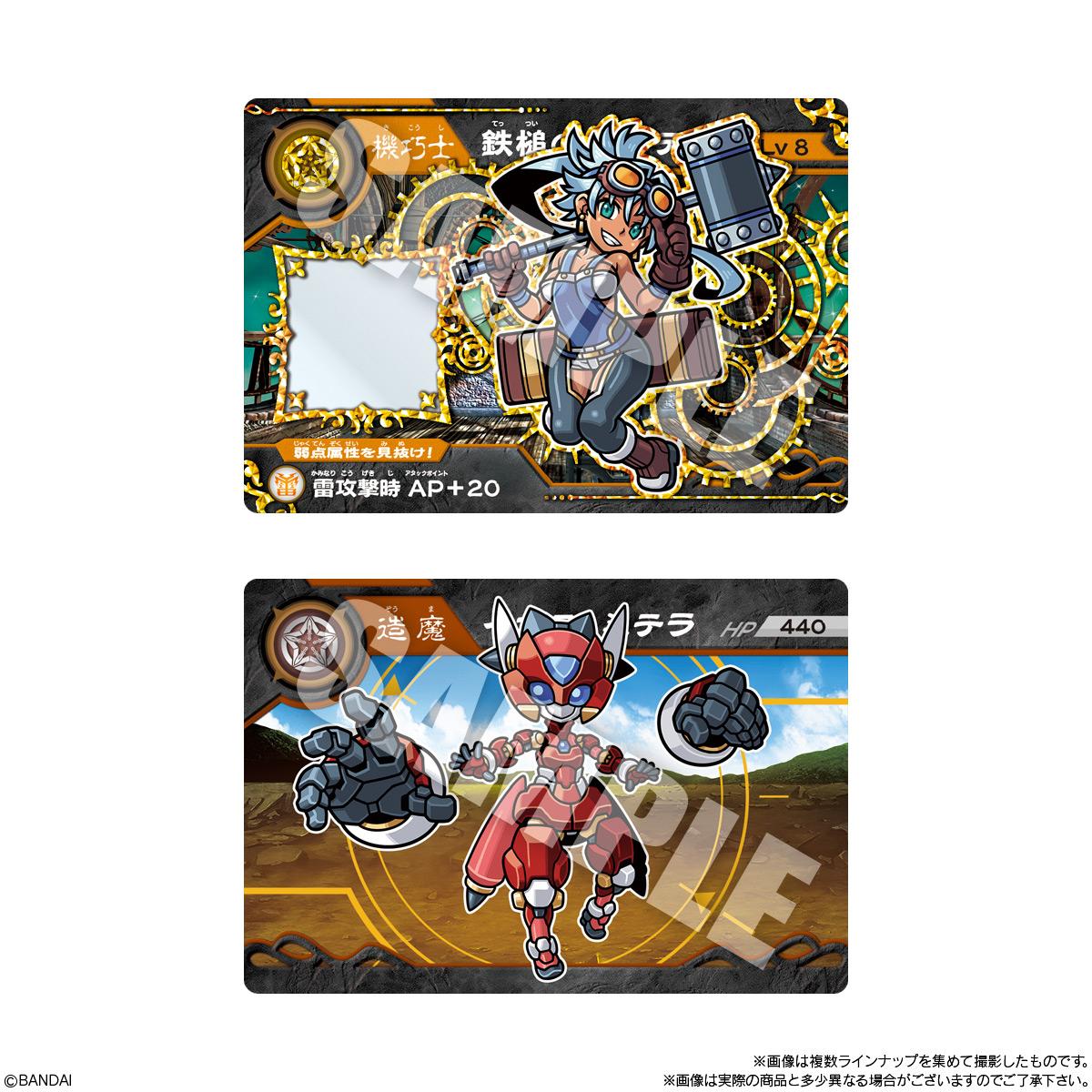 【食玩】『超獣戯牙ガオロードチョコ 第3弾』20個入りBOX-003