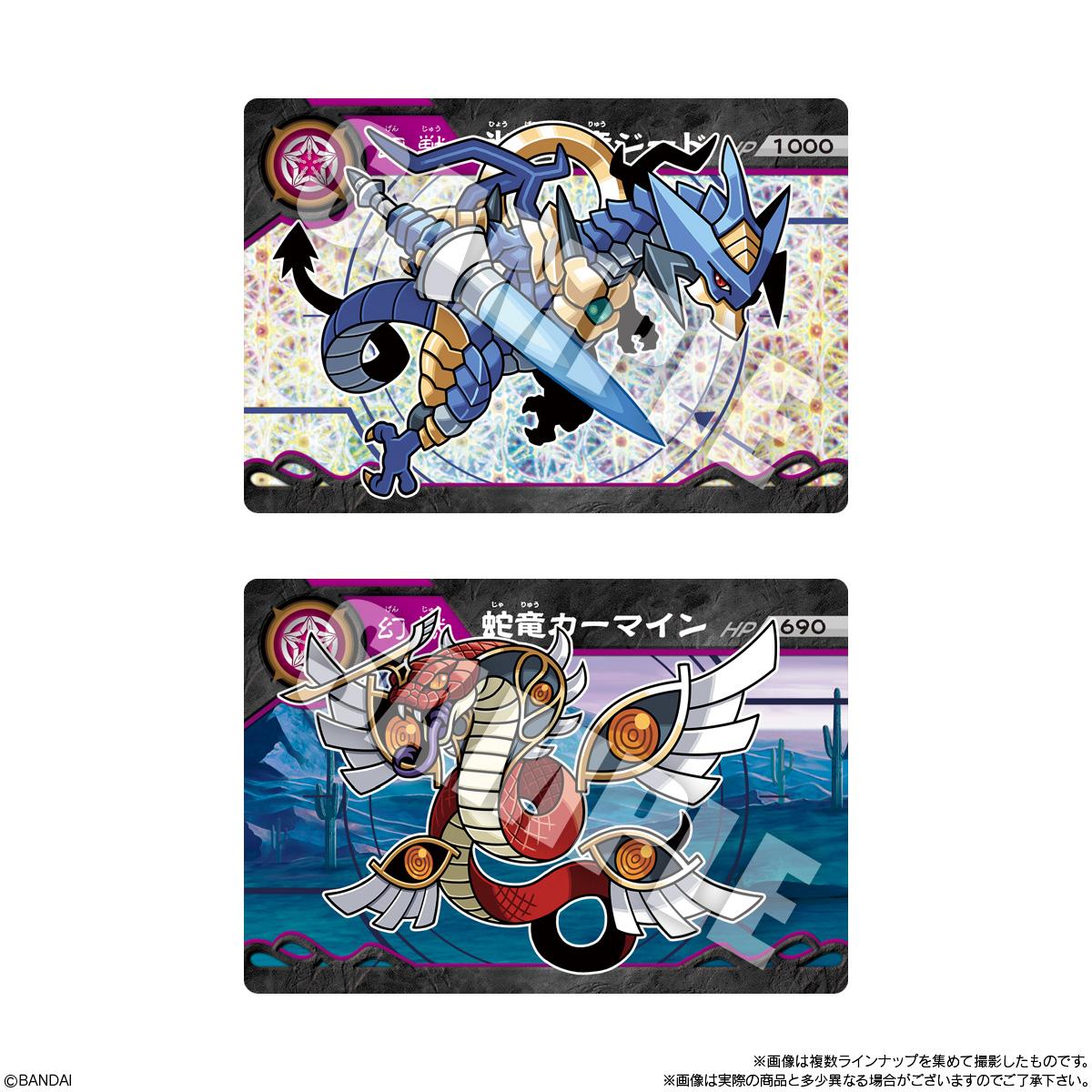 【食玩】『超獣戯牙ガオロードチョコ 第3弾』20個入りBOX-004