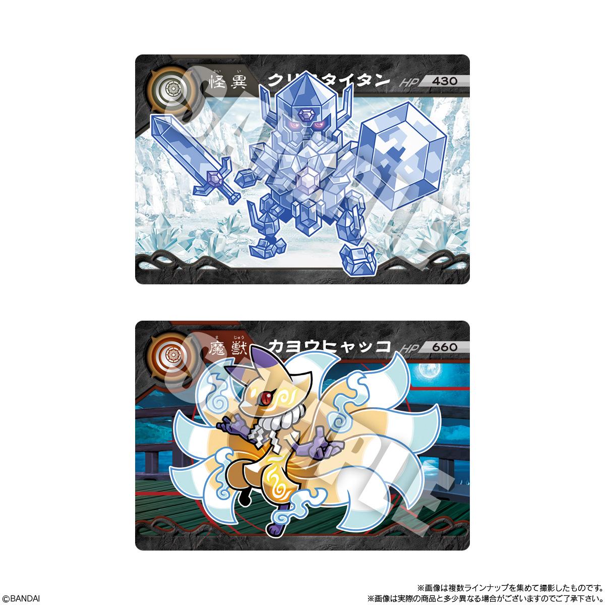 【食玩】『超獣戯牙ガオロードチョコ 第3弾』20個入りBOX-005