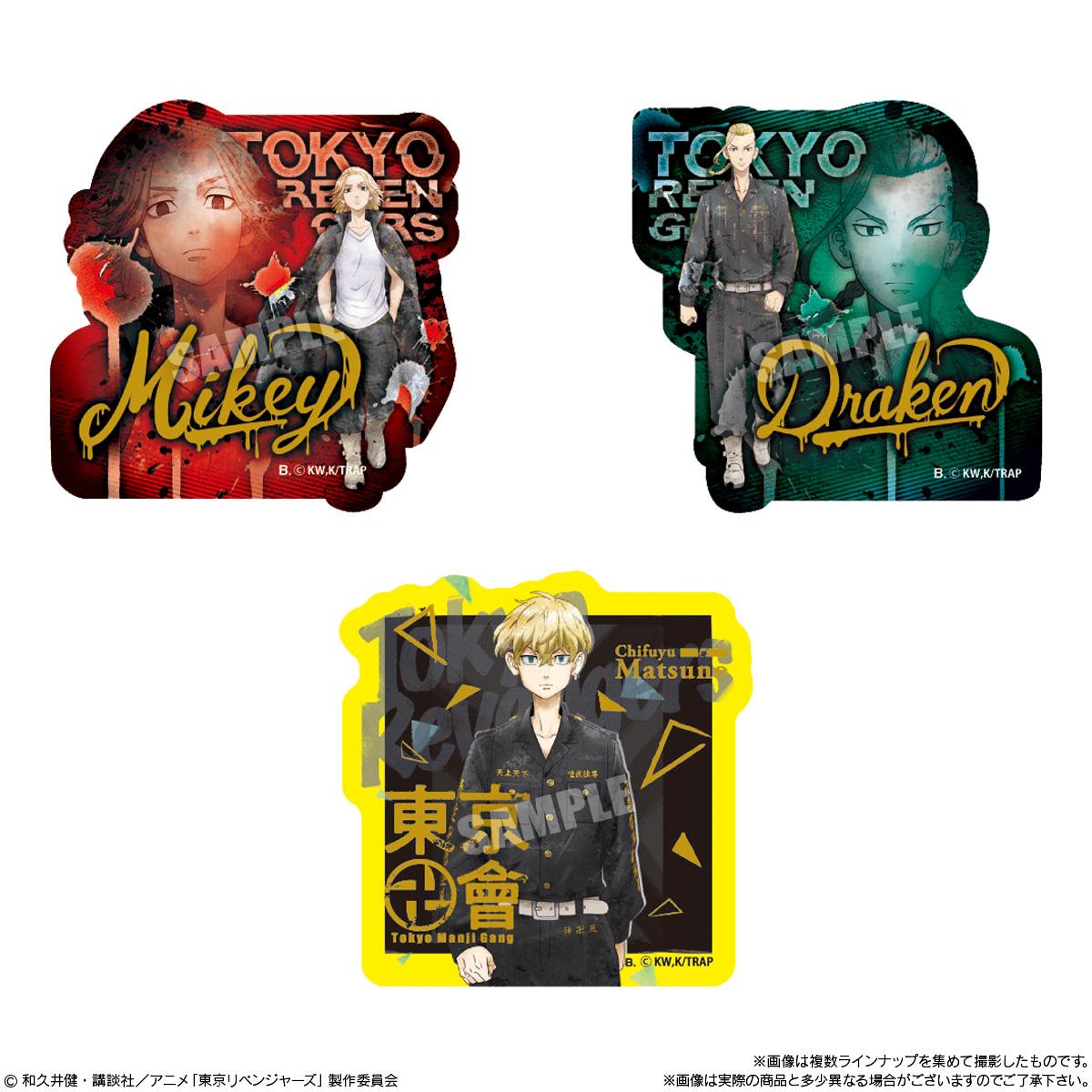 【食玩】東京リベンジャーズ『東京リベンジャーズ グミ』12個入りBOX-006