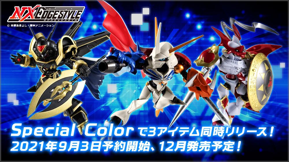NXEDGE STYLE[DIGIMON UNIT]『オメガモン -Special Color Ver.-』デジモンアドベンチャー デフォルメ可動フィギュア-016