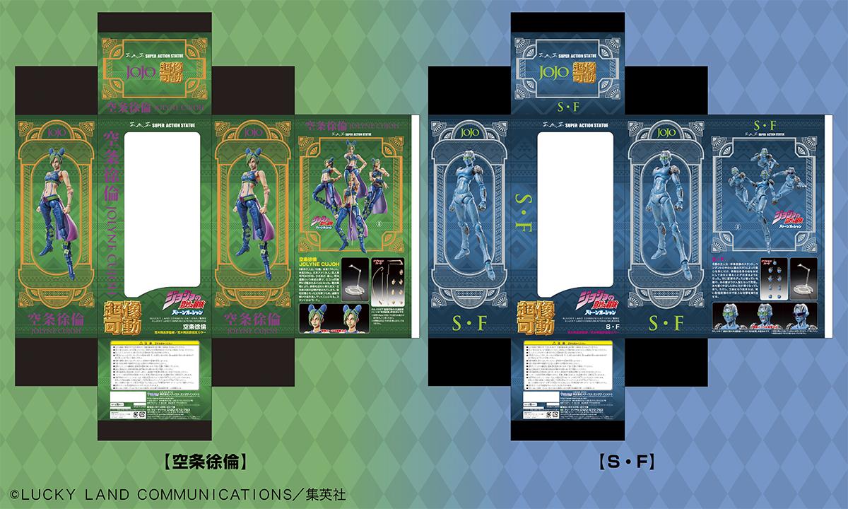 【再販】超像可動『空条徐倫』ジョジョの奇妙な冒険 Part6 ストーンオーシャン 可動フィギュア-013