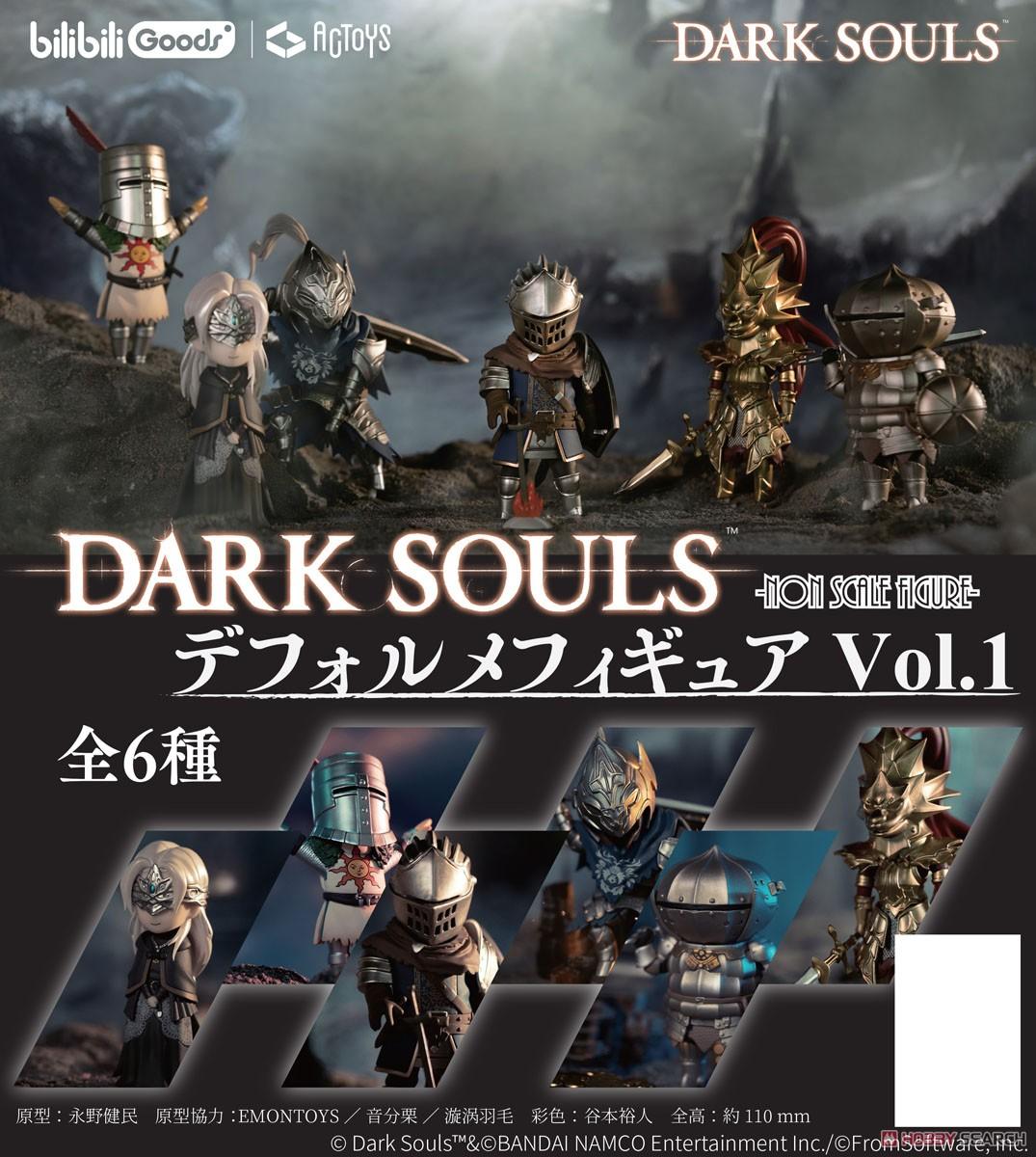 ダークソウル『DARK SOULS(ダークソウル)デフォルメフィギュア Vol.1』6個入りBOX-020
