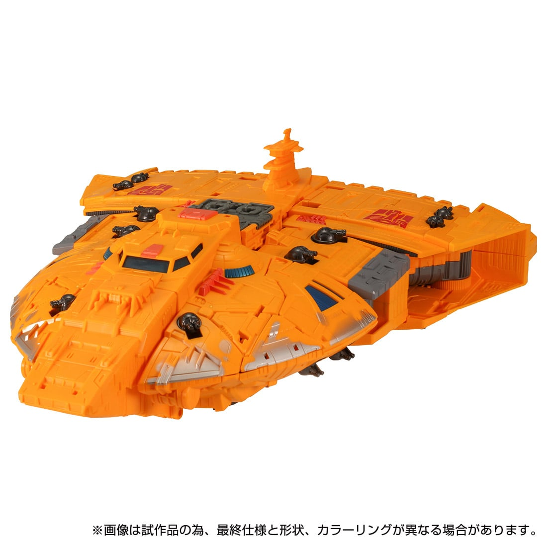 【限定販売】トランスフォーマー キングダム『KD EX-09 オートボットアーク』可変可動フィギュア-002