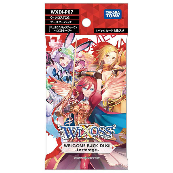 ウィクロスTCG ブースターパック『WXDi-P07 WELCOME BACK DIVA ~Lostorage~』WIXOSS 1パック