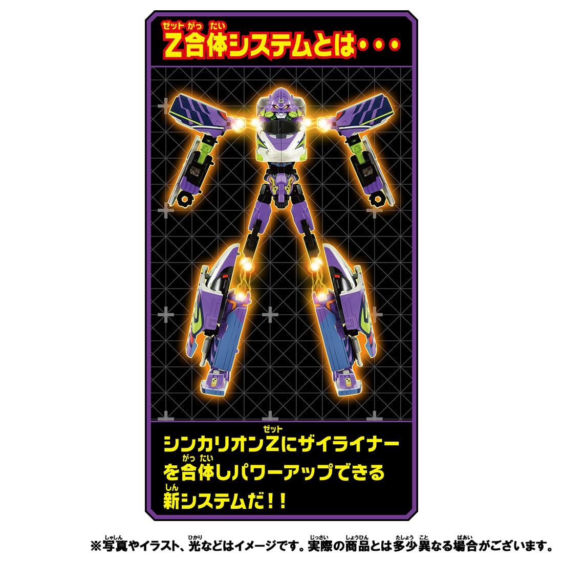 新幹線変形ロボ シンカリオンZ『シンカリオンZ 500 ミュースカイ TYPE EVA』可変合体プラレール-006
