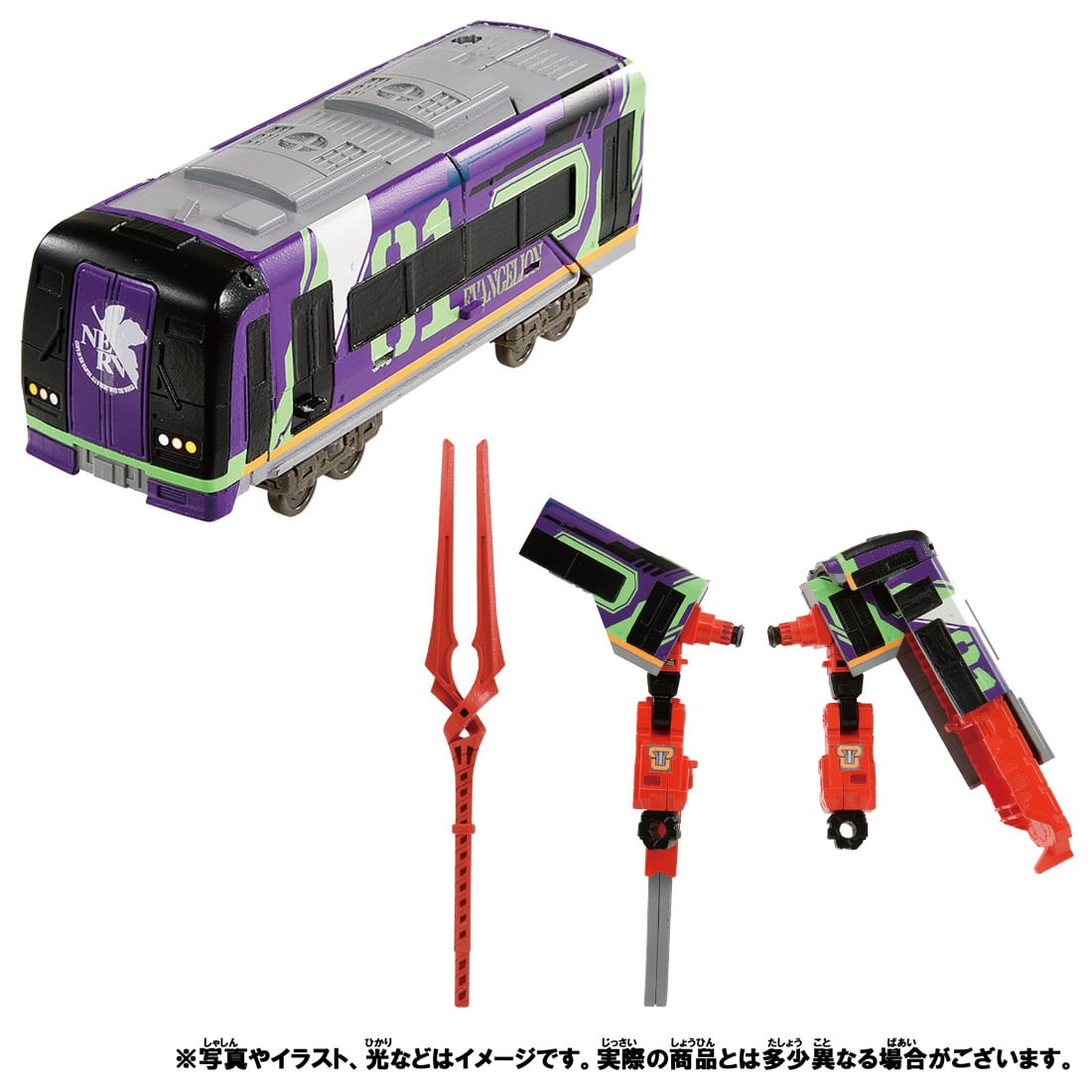 新幹線変形ロボ シンカリオンZ『シンカリオンZ 500 ミュースカイ TYPE EVA』可変合体プラレール-008