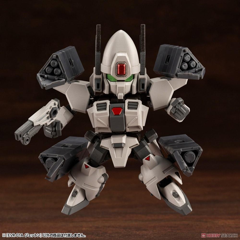 エヴォロイド『EVR-01A ジェットン』プラモデル-011
