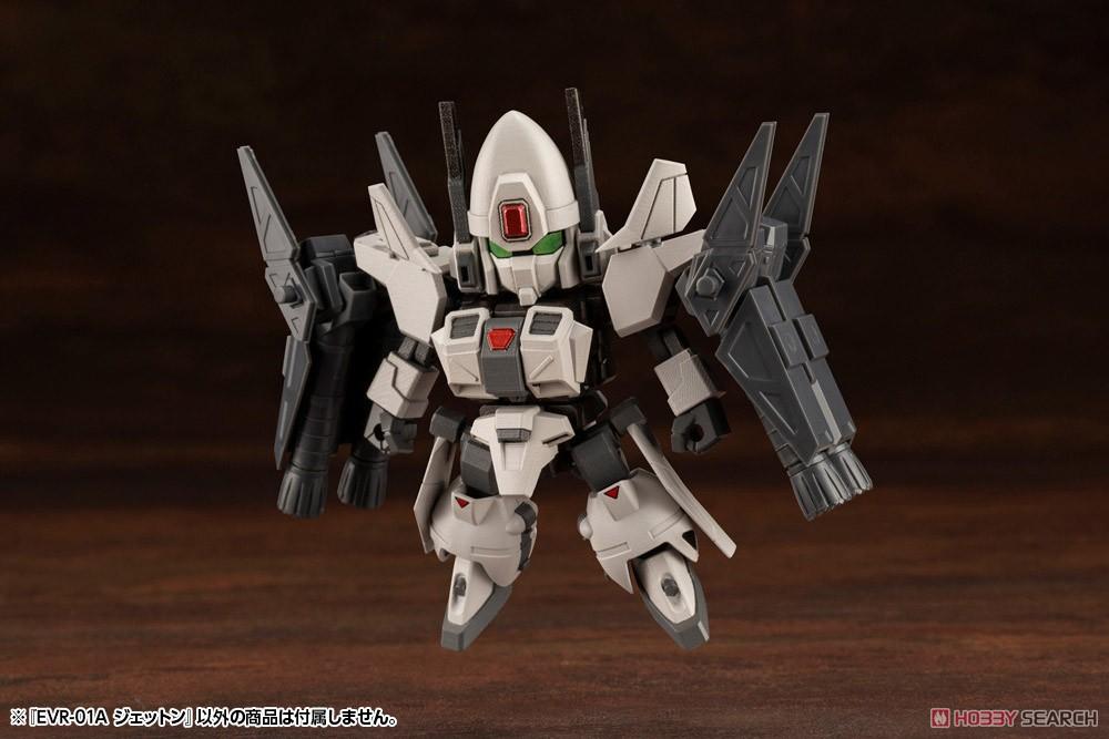 エヴォロイド『EVR-01A ジェットン』プラモデル-014