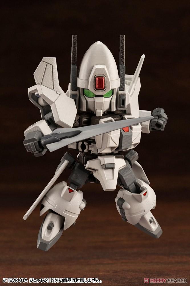 エヴォロイド『EVR-01A ジェットン』プラモデル-015