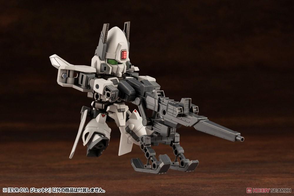 エヴォロイド『EVR-01A ジェットン』プラモデル-016