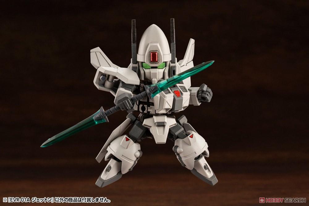 エヴォロイド『EVR-01A ジェットン』プラモデル-017