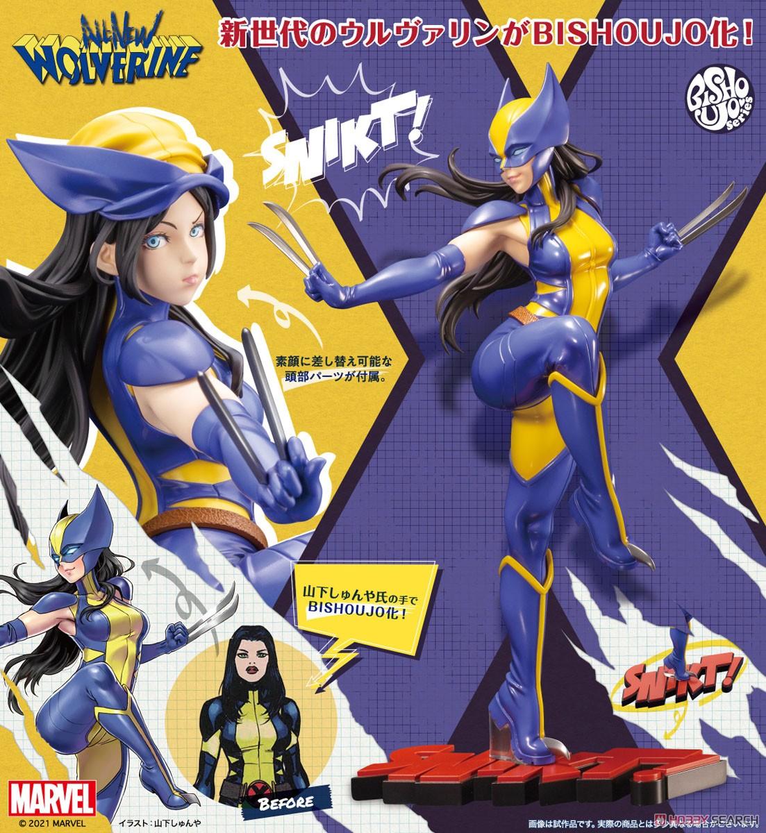 MARVEL美少女『ウルヴァリン(ローラ・キニー)』X-MEN 1/7 完成品フィギュア-020