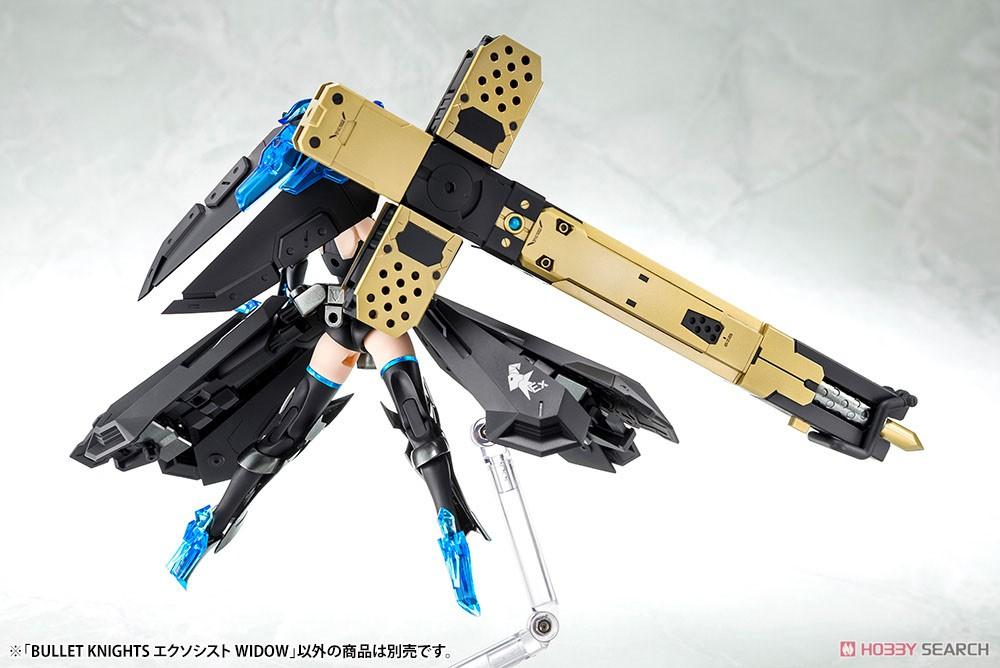 メガミデバイス『BULLET KNIGHTS エクソシスト WIDOW』1/1 プラモデル-002