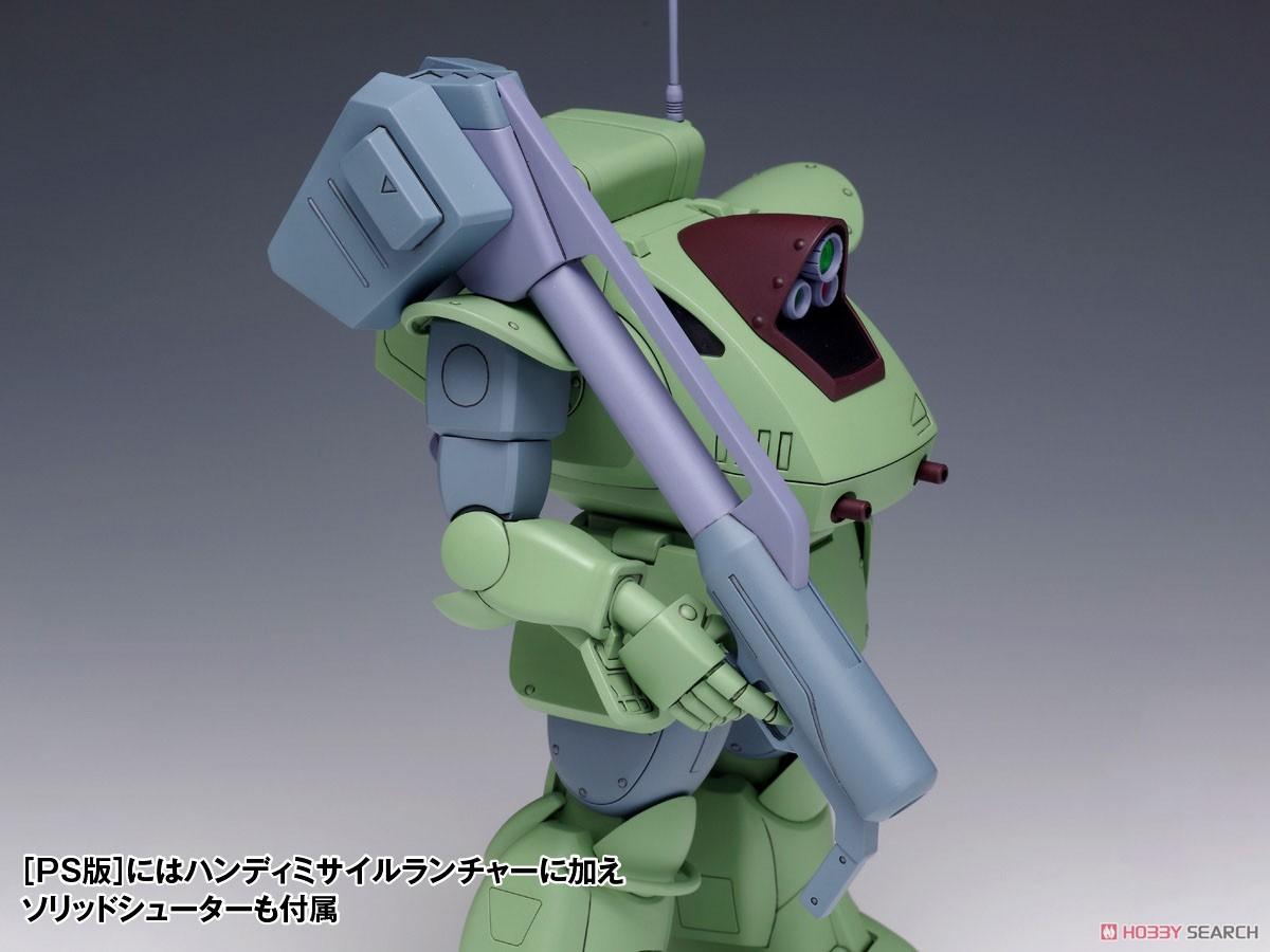 装甲騎兵ボトムズ『スタンディングトータス MK.II[PS版]』1/35 プラモデル-012