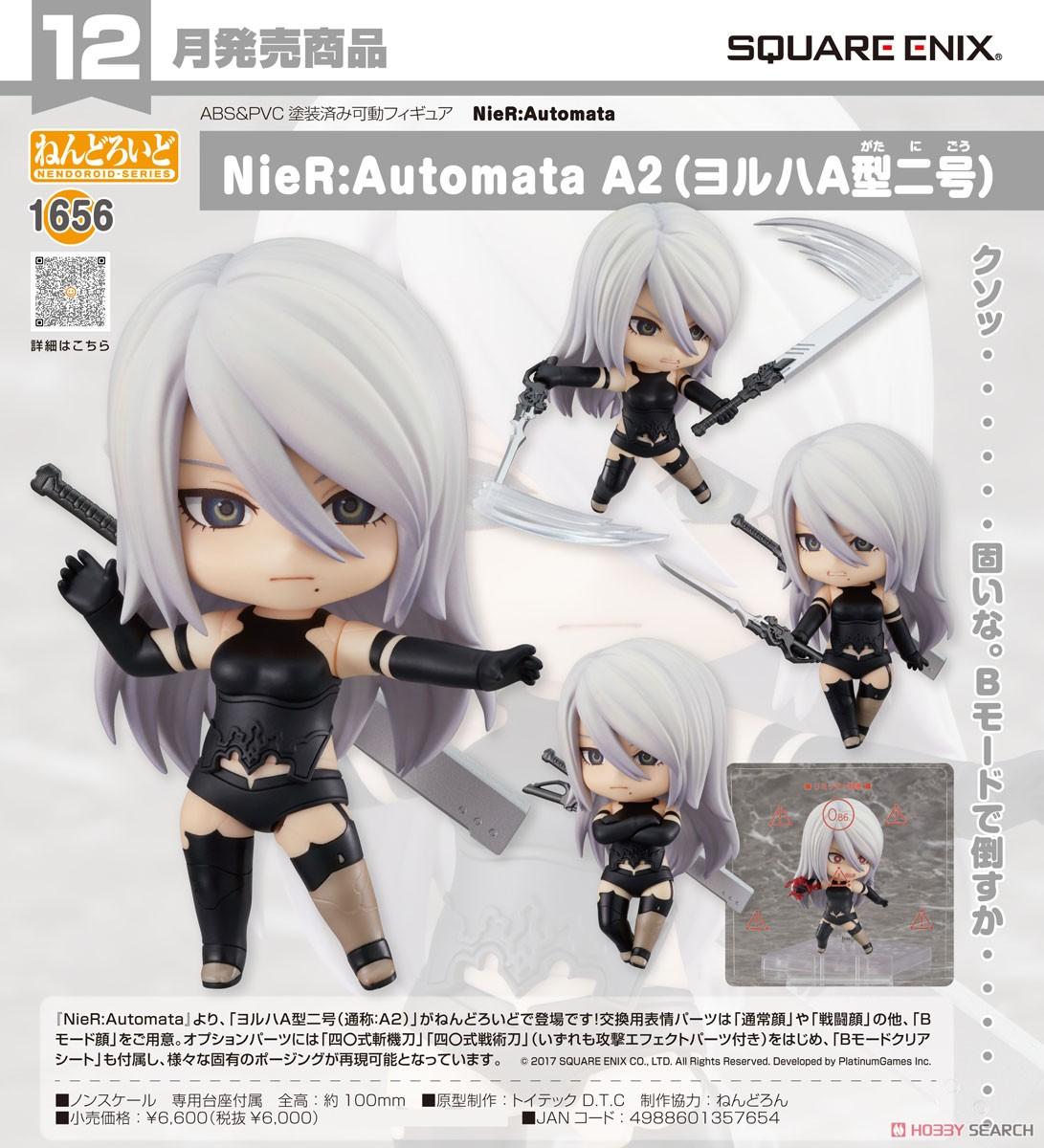 ねんどろいど『A2(ヨルハA型二号)』NieR:Automata デフォルメ可動フィギュア-006