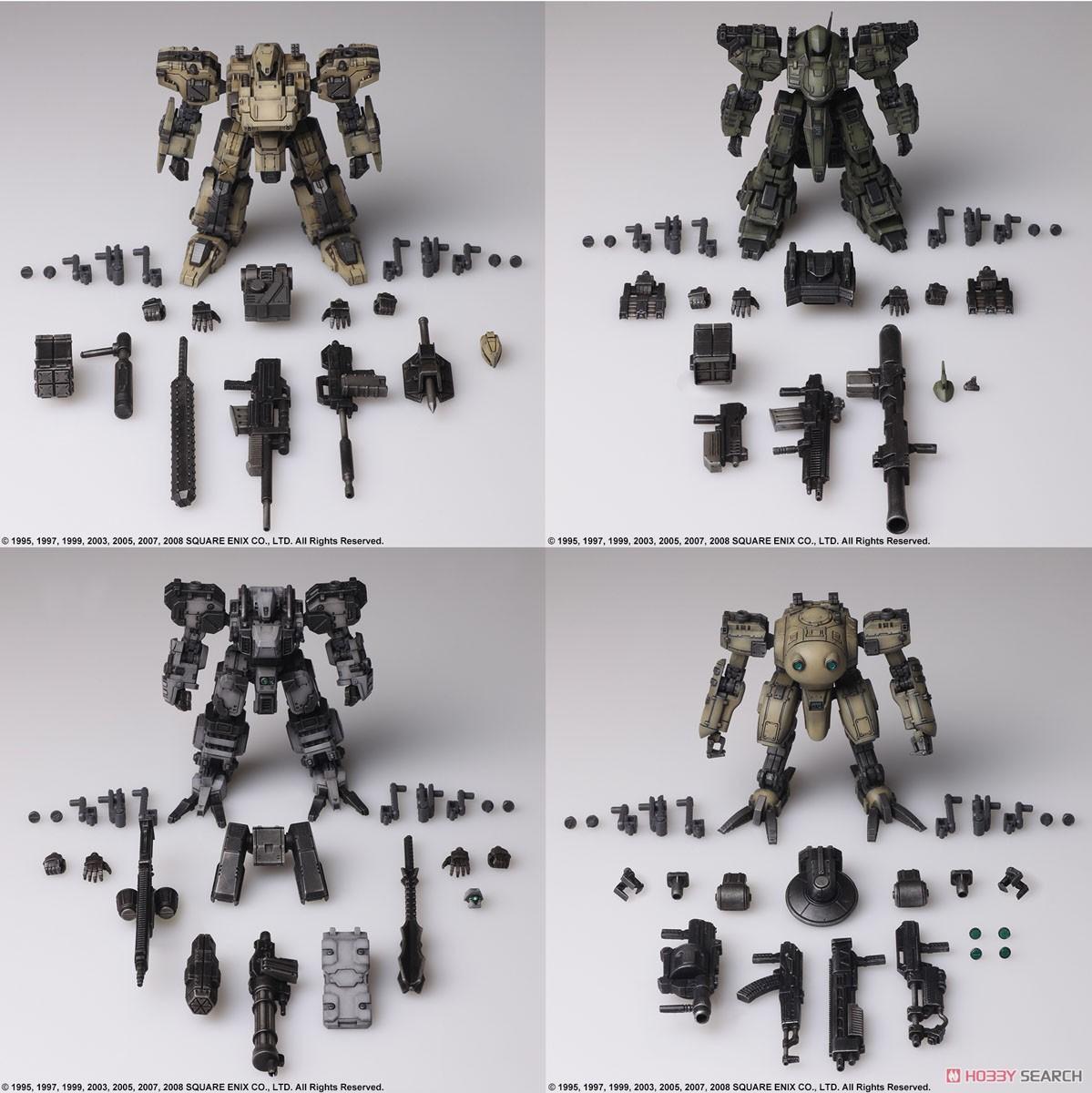 FRONT MISSION『フロントミッション ストラクチャーアーツ Vol.2』FRONT MISSION STRUCTURE ARTS 1/72 プラモデル 全4種BOX-037