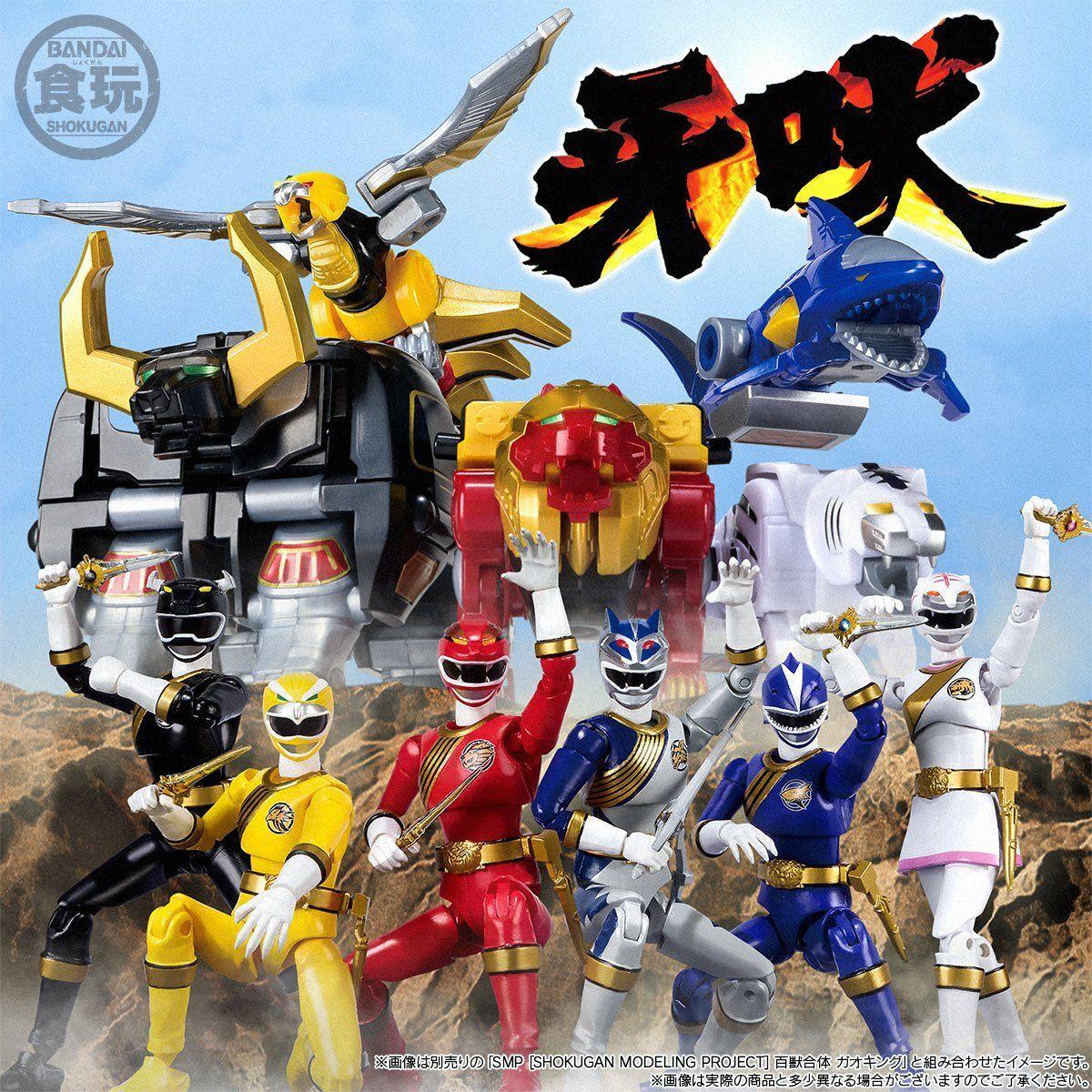 【限定販売】【食玩】SHODO SUPER『百獣戦隊ガオレンジャー』可動フィギュア-010