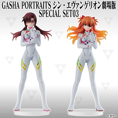 【限定販売】GashaPortraits『シン・エヴァンゲリオン劇場版 Special SET03』セット