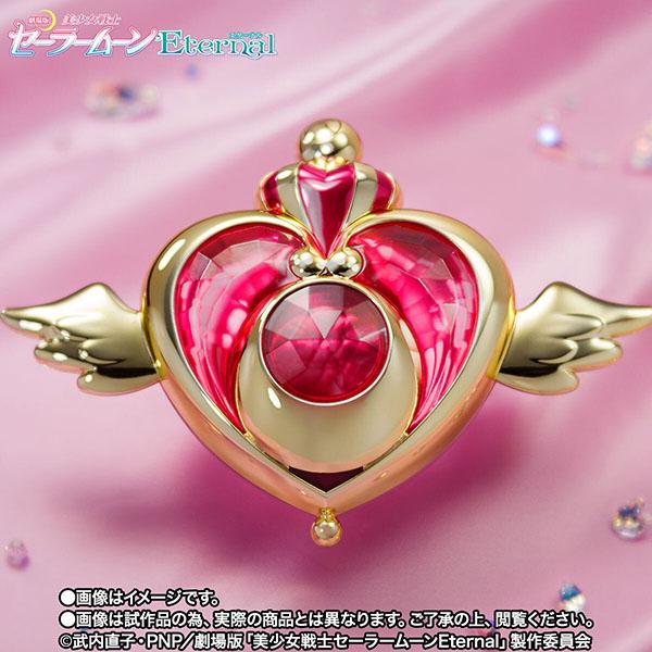 【限定販売】PROPLICA『クライシスムーンコンパクト』美少女戦士セーラームーン 変身なりきり