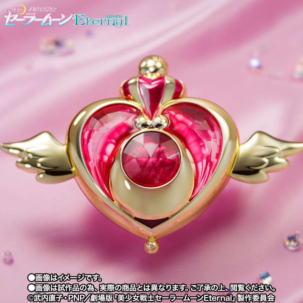 【限定販売】PROPLICA『クライシスムーンコンパクト』美少女戦士セーラームーン 変身なりきり-001