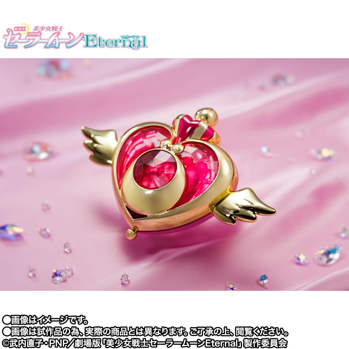 【限定販売】PROPLICA『クライシスムーンコンパクト』美少女戦士セーラームーン 変身なりきり-003