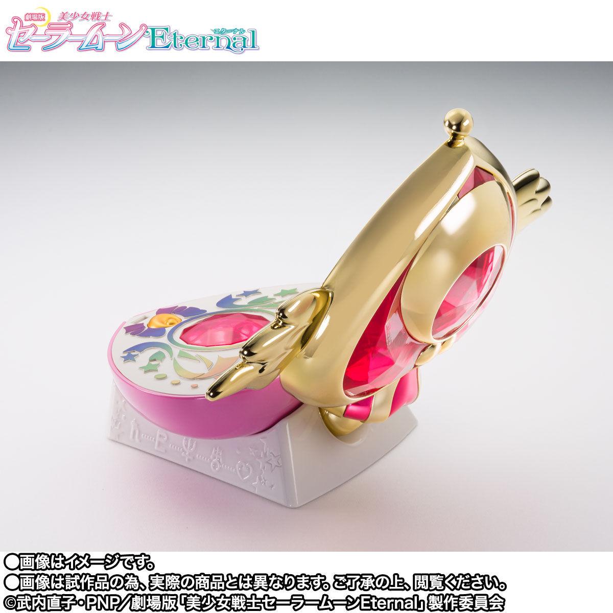 【限定販売】PROPLICA『クライシスムーンコンパクト』美少女戦士セーラームーン 変身なりきり-005