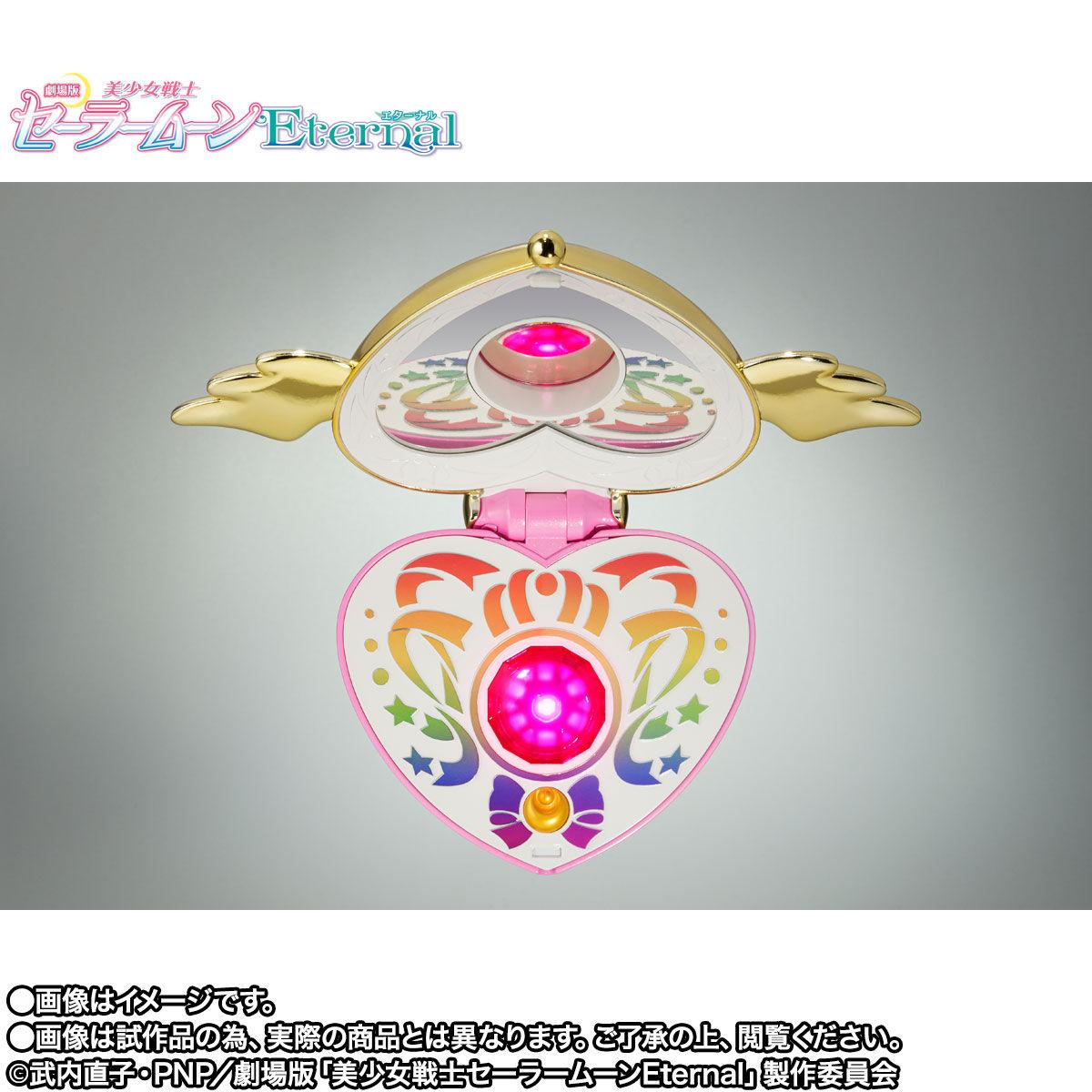 【限定販売】PROPLICA『クライシスムーンコンパクト』美少女戦士セーラームーン 変身なりきり-008