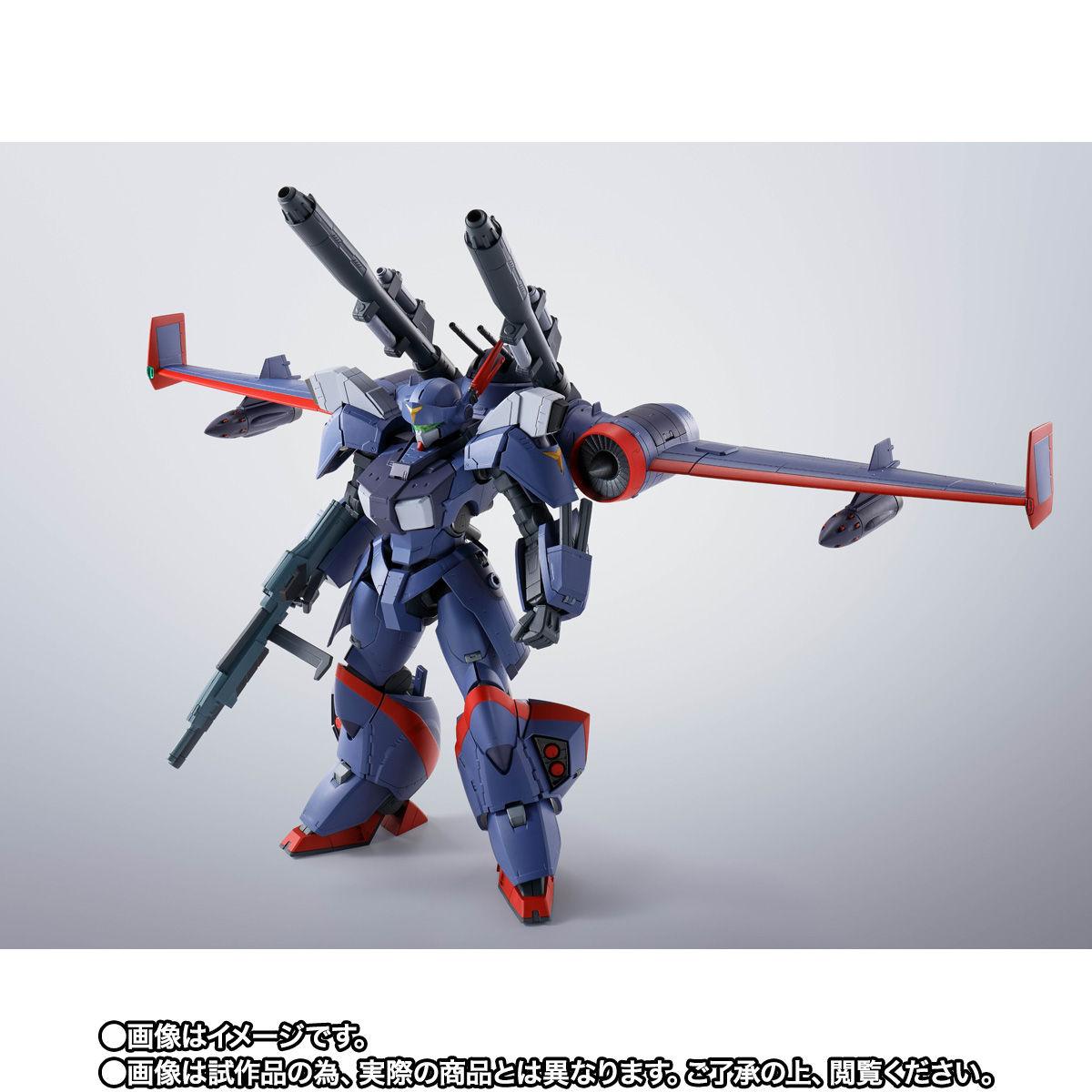 【限定販売】HI-METAL R『ドラグナー2カスタム』機甲戦記ドラグナー 可動フィギュア-002