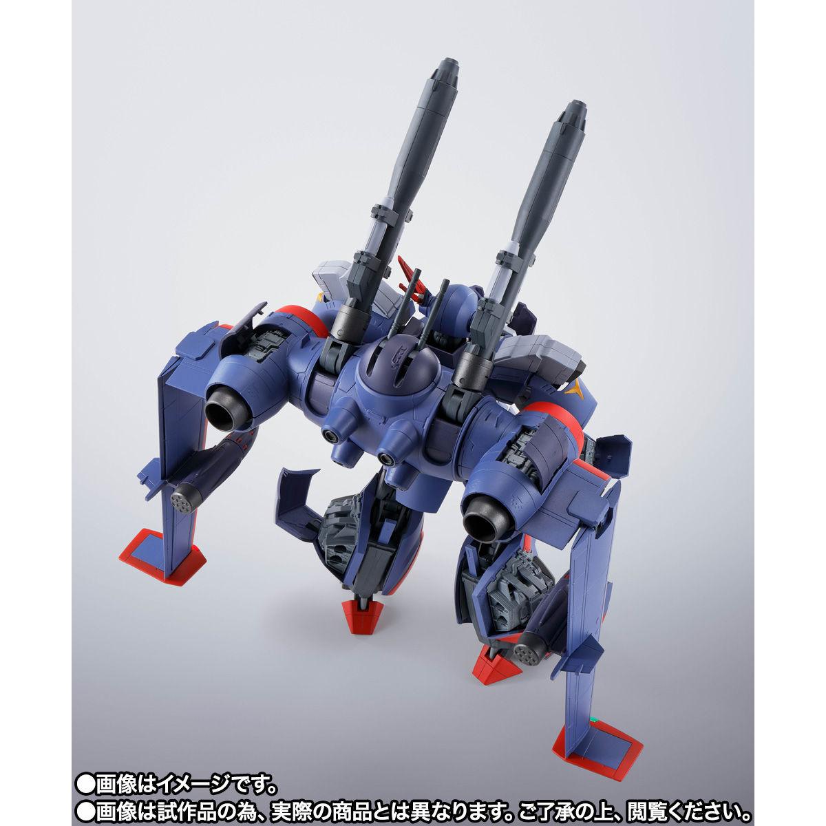 【限定販売】HI-METAL R『ドラグナー2カスタム』機甲戦記ドラグナー 可動フィギュア-004