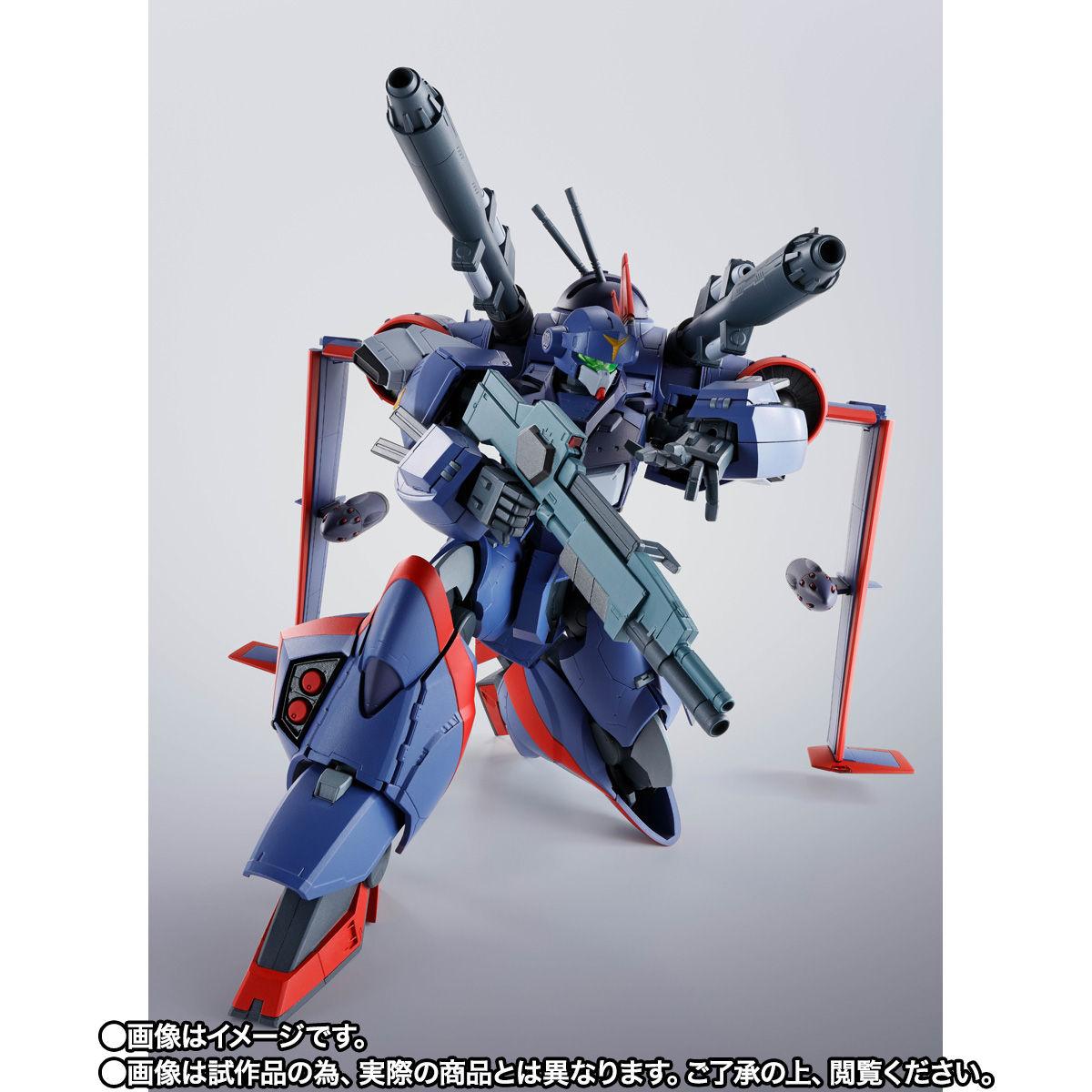【限定販売】HI-METAL R『ドラグナー2カスタム』機甲戦記ドラグナー 可動フィギュア-006