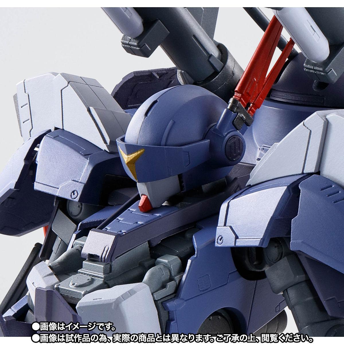【限定販売】HI-METAL R『ドラグナー2カスタム』機甲戦記ドラグナー 可動フィギュア-007