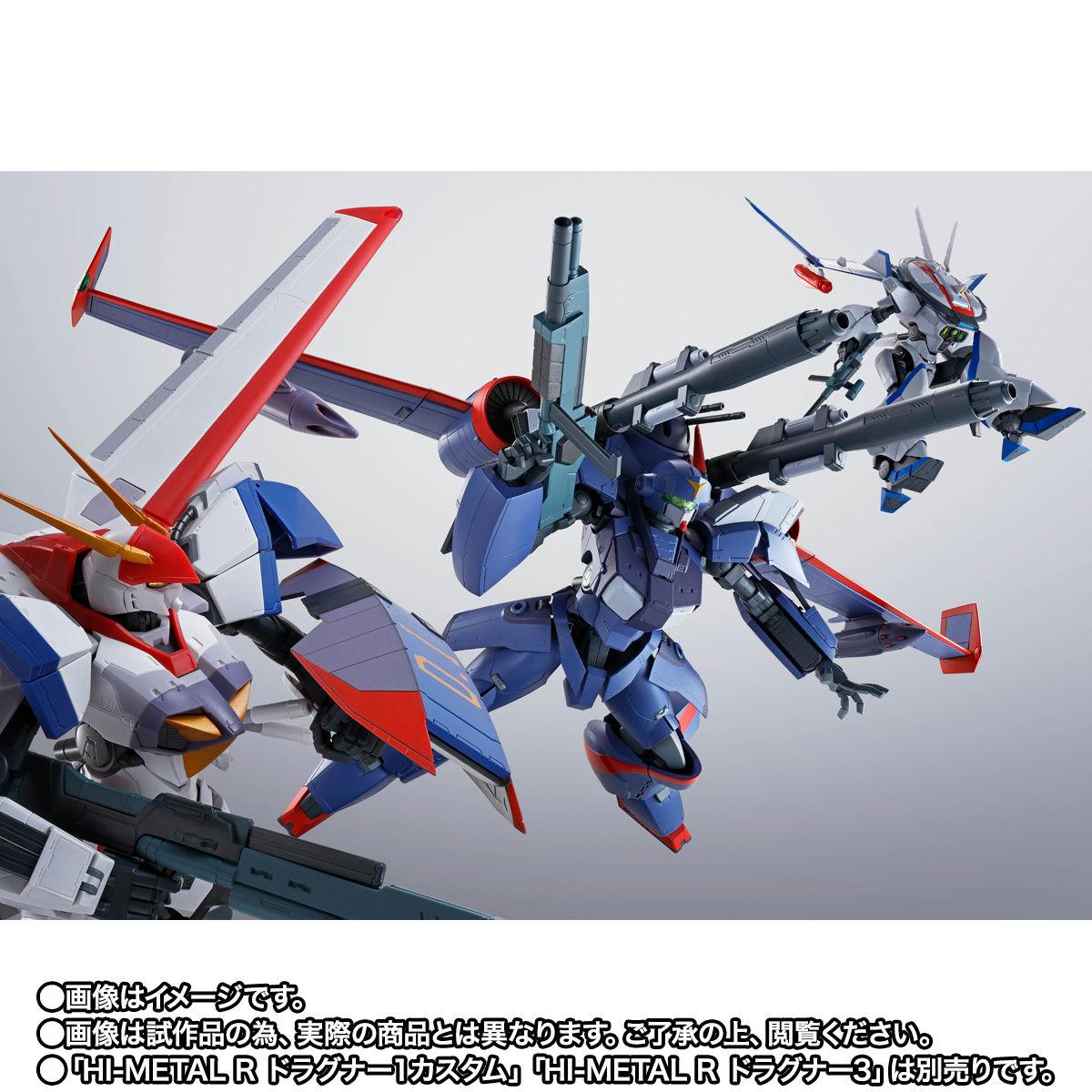 【限定販売】HI-METAL R『ドラグナー2カスタム』機甲戦記ドラグナー 可動フィギュア-008