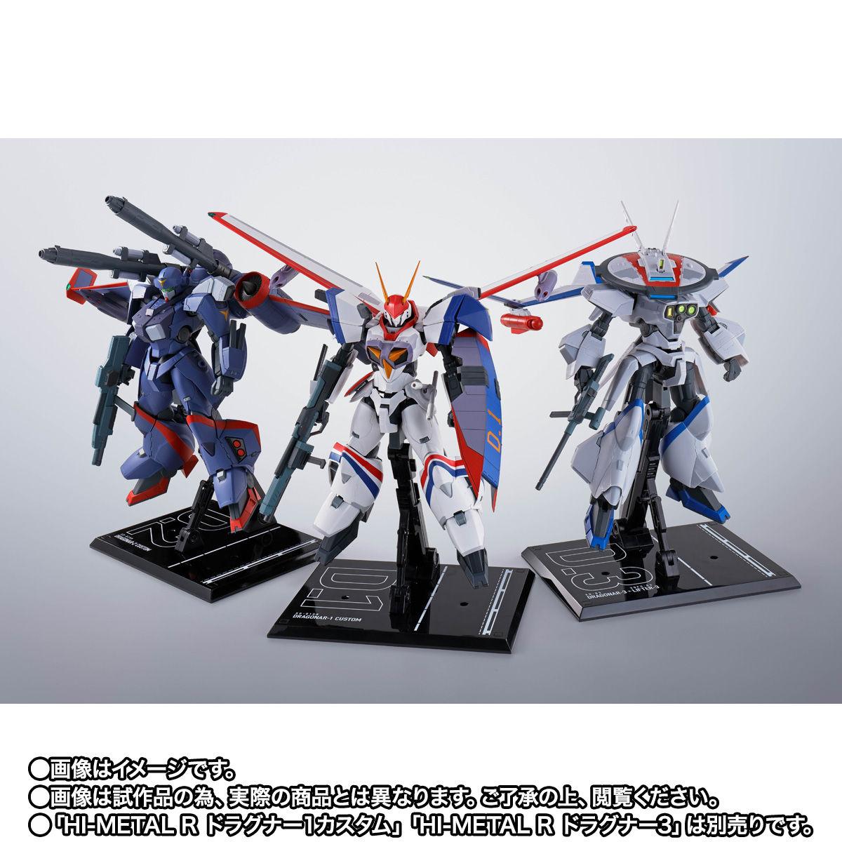 【限定販売】HI-METAL R『ドラグナー2カスタム』機甲戦記ドラグナー 可動フィギュア-009