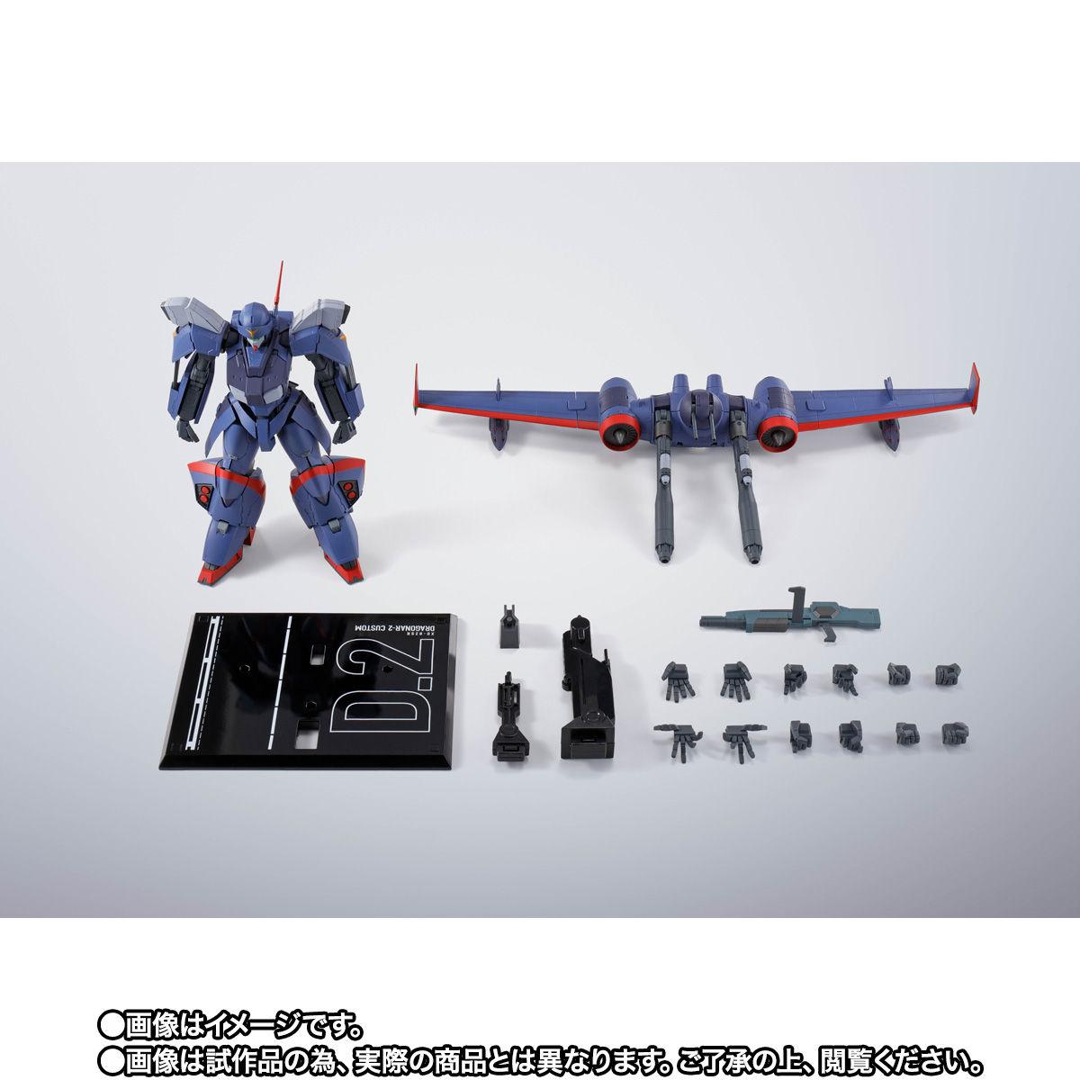 【限定販売】HI-METAL R『ドラグナー2カスタム』機甲戦記ドラグナー 可動フィギュア-010