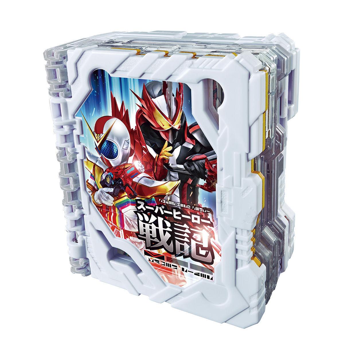【限定販売】仮面ライダーセイバー『DXスーパーヒーロー戦記ワンダーライドブック』変身なりきり-001