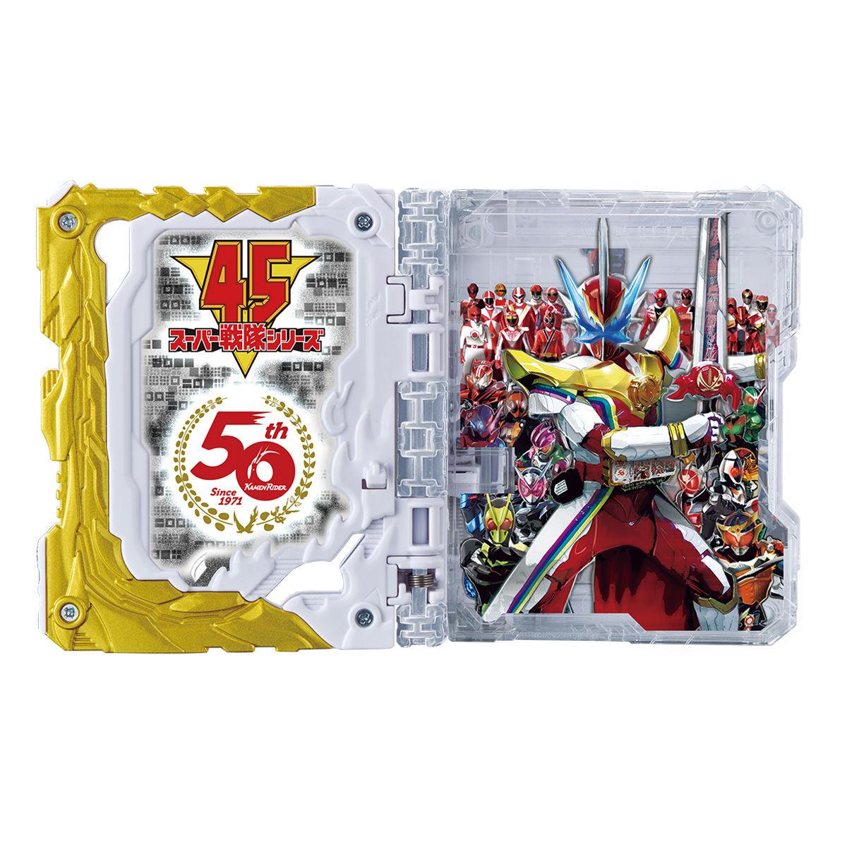 【限定販売】仮面ライダーセイバー『DXスーパーヒーロー戦記ワンダーライドブック』変身なりきり-005