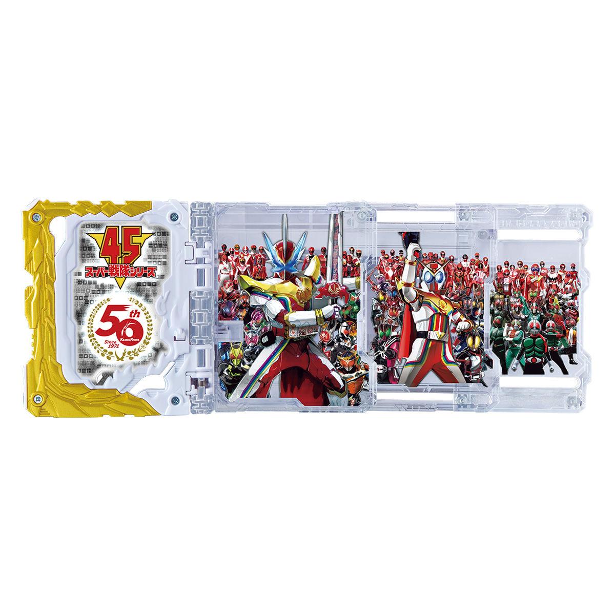 【限定販売】仮面ライダーセイバー『DXスーパーヒーロー戦記ワンダーライドブック』変身なりきり-006