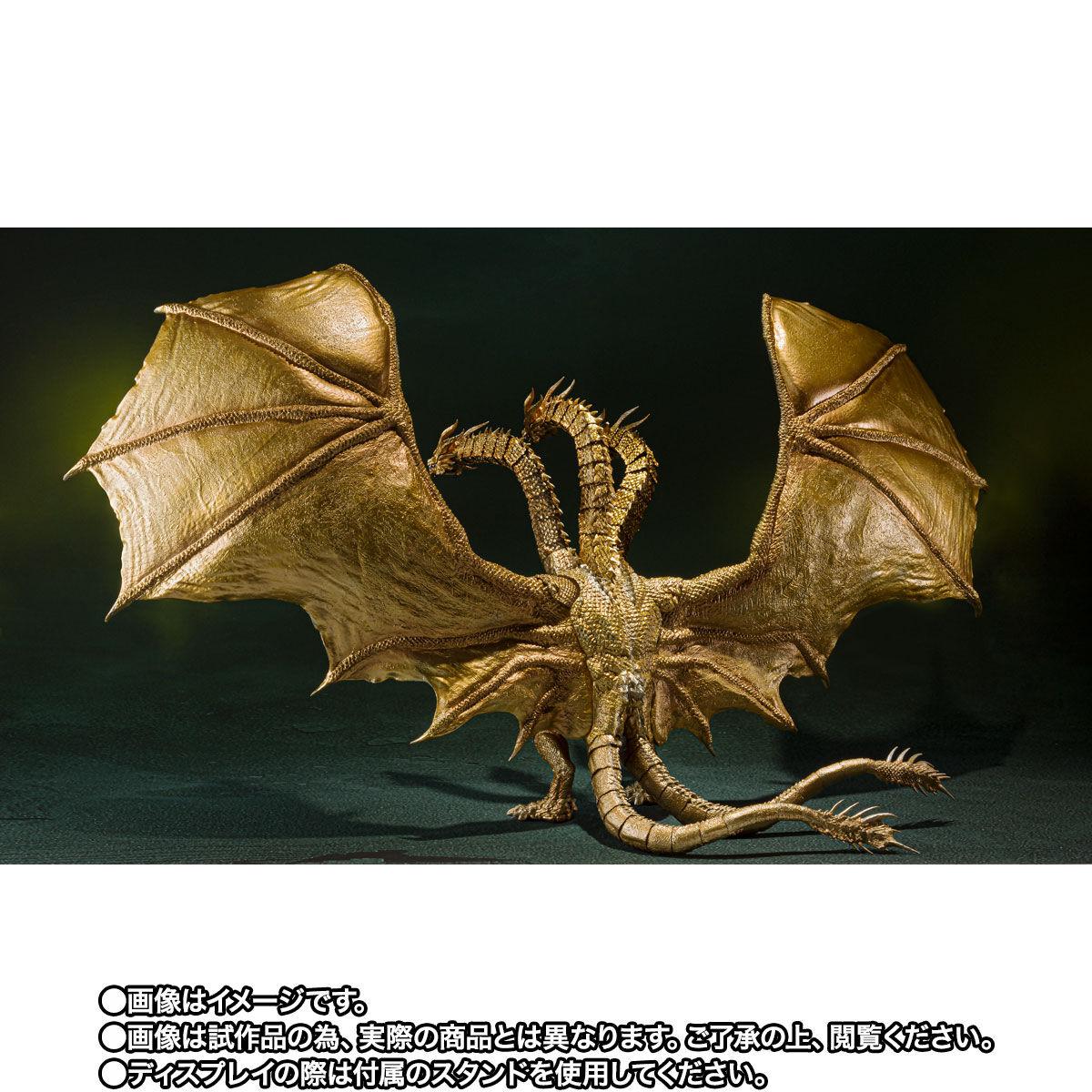 【限定販売】S.H.MonsterArts『キングギドラ(2019)Special Color Ver.』ゴジラ キング・オブ・モンスターズ 可動フィギュア-003