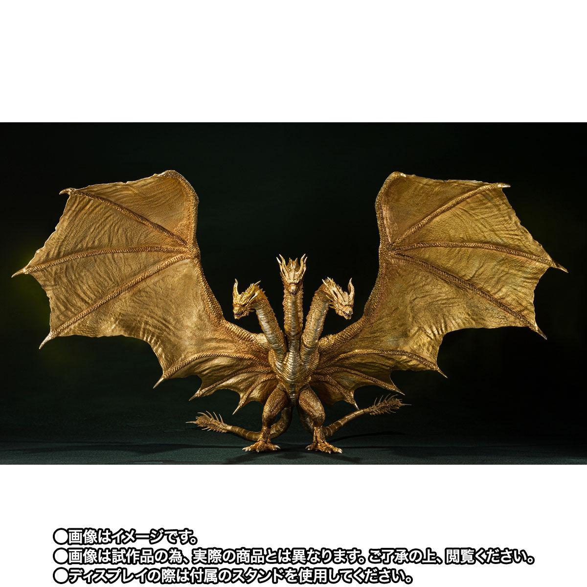 【限定販売】S.H.MonsterArts『キングギドラ(2019)Special Color Ver.』ゴジラ キング・オブ・モンスターズ 可動フィギュア-004