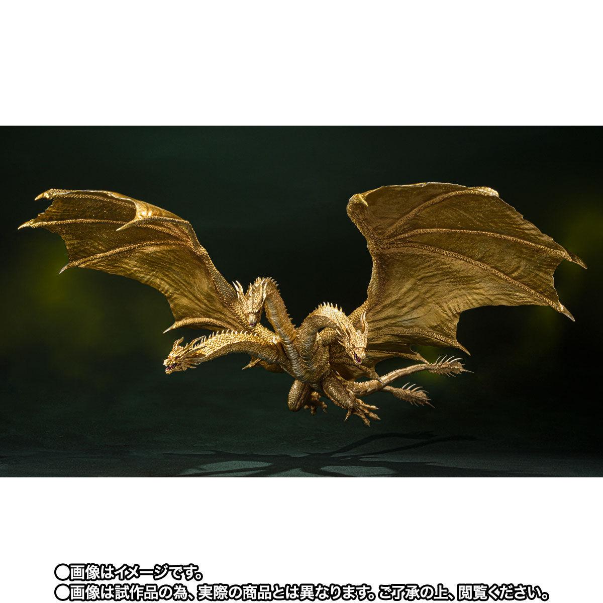 【限定販売】S.H.MonsterArts『キングギドラ(2019)Special Color Ver.』ゴジラ キング・オブ・モンスターズ 可動フィギュア-005