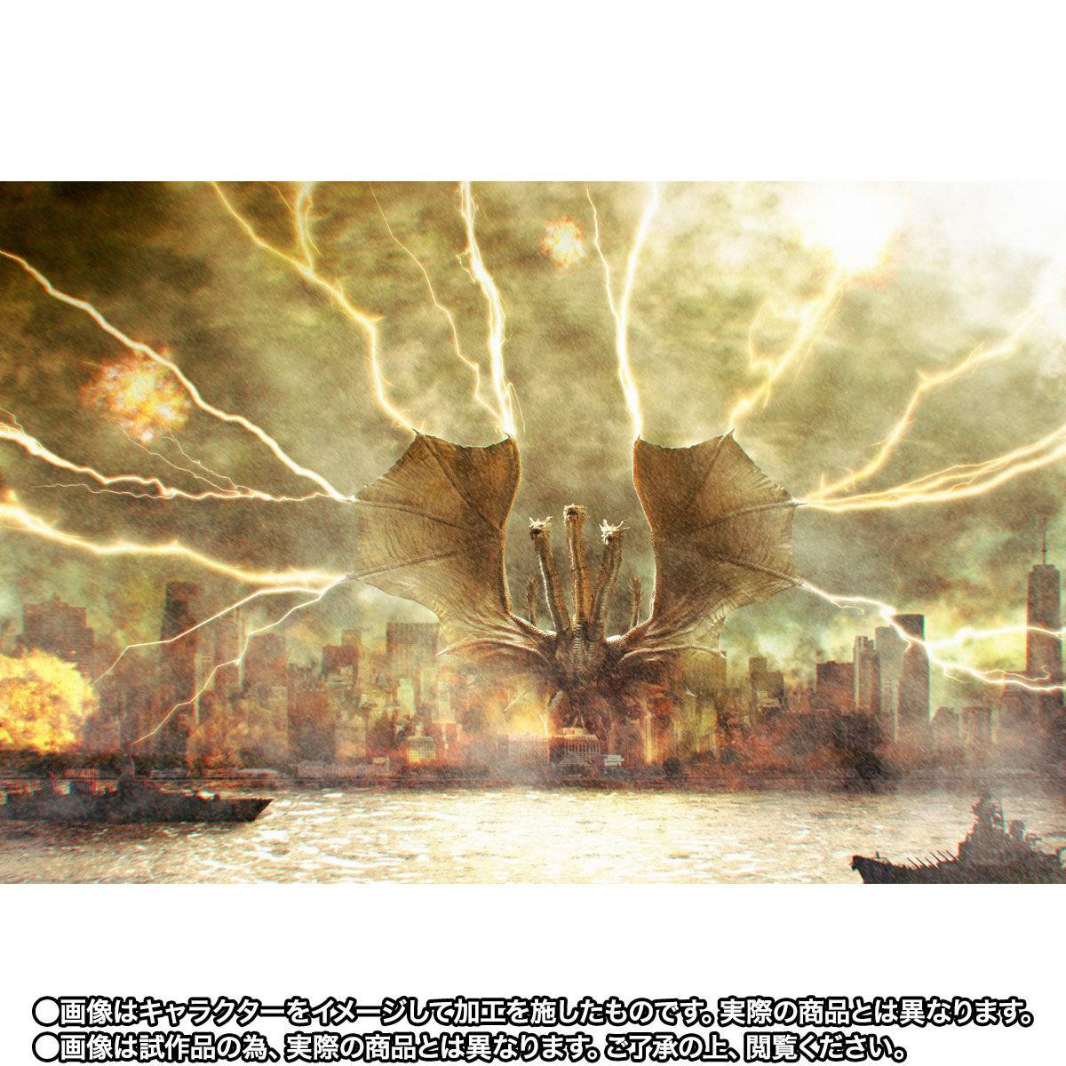 【限定販売】S.H.MonsterArts『キングギドラ(2019)Special Color Ver.』ゴジラ キング・オブ・モンスターズ 可動フィギュア-007