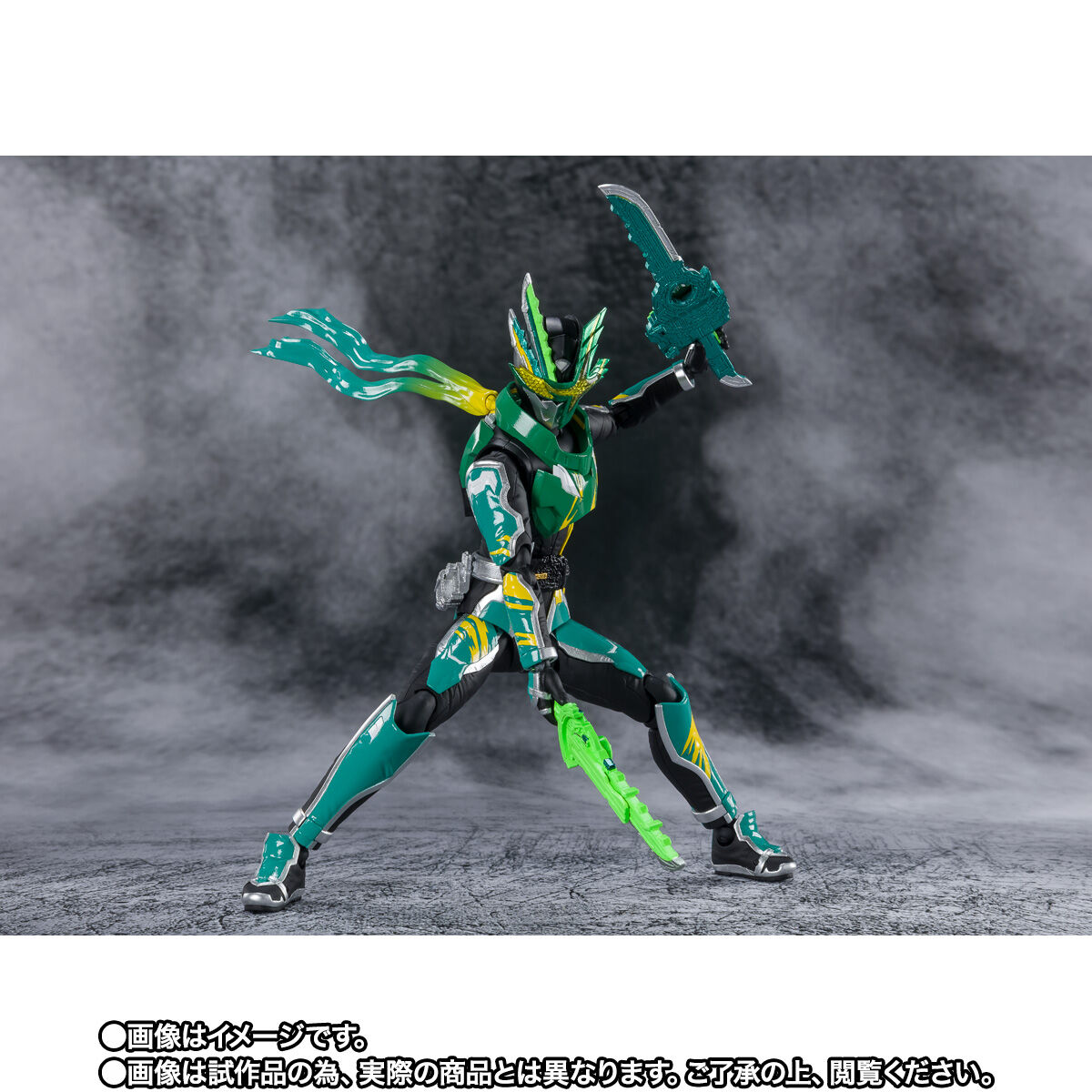 【限定販売】S.H.Figuarts『仮面ライダー剣斬 猿飛忍者伝』可動フィギュア-005