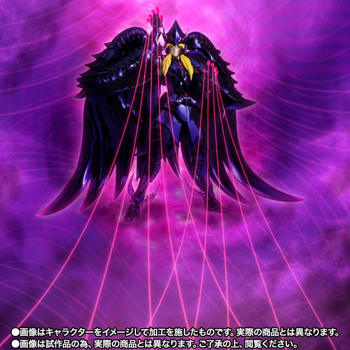 【限定販売】聖闘士聖衣神話EX『グリフォンミーノス ~ORIGINAL COLOR EDITION~』可動フィギュア-010