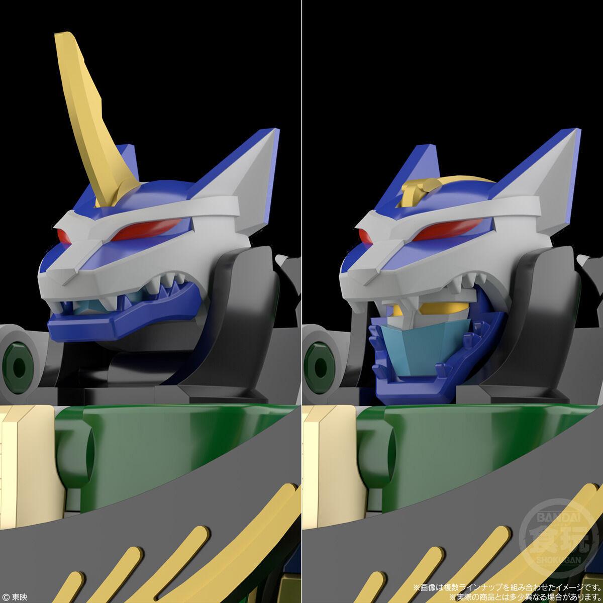 【食玩】SMP [SHOKUGAN MODELING PROJECT] 『百獣合体 ガオハンター』百獣戦隊ガオレンジャー 3個入りBOX-006