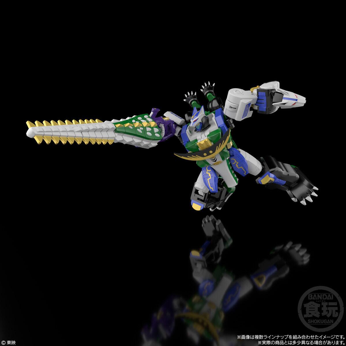 【食玩】SMP [SHOKUGAN MODELING PROJECT] 『百獣合体 ガオハンター』百獣戦隊ガオレンジャー 3個入りBOX-007