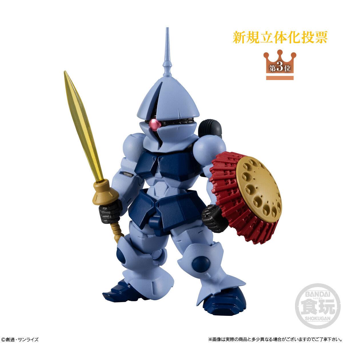【食玩】機動戦士ガンダム『FW GUNDAM CONVERGE 10周年 ♯SELECTION 01』10個入りBOX-003