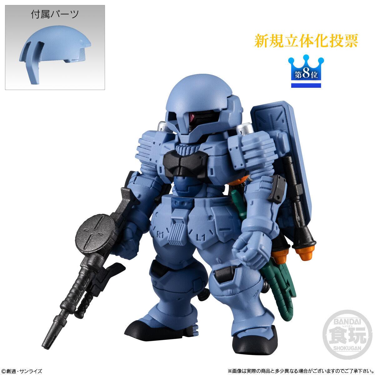 【食玩】機動戦士ガンダム『FW GUNDAM CONVERGE 10周年 ♯SELECTION 01』10個入りBOX-005