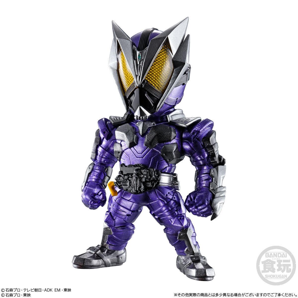 【食玩】コンバージ仮面ライダー『CONVERGE KAMEN RIDER 23』10個入りBOX-004